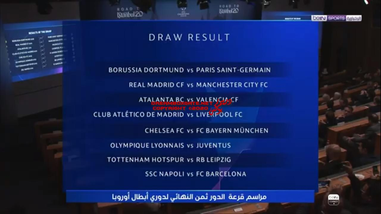 نتائج قرعة دور الـ16 دوري ابطال اوروبا 2019