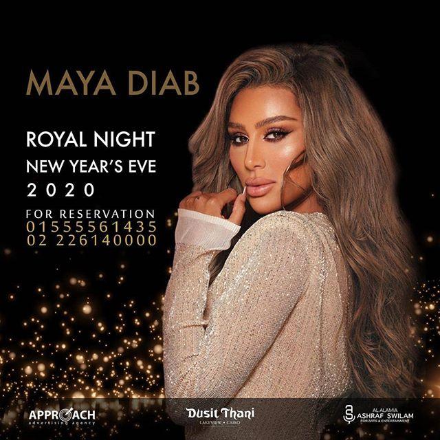 تفاصيل ومكان حفلة مايا دياب في رأس السنة 2020