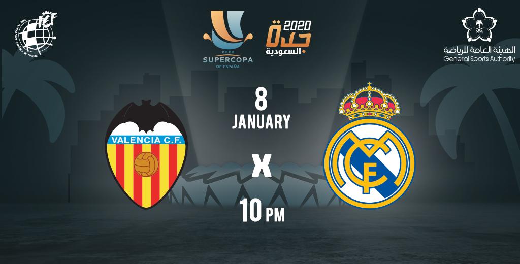 أسعار تذاكر مباراة ريال مدريد وفالنسيا 2020 السوبر الإسباني