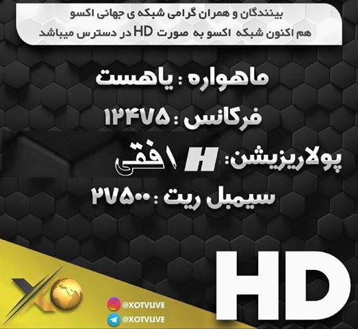 جدول مباريات قناة اليوم 4-1-2020 505001_dreambox-sat.