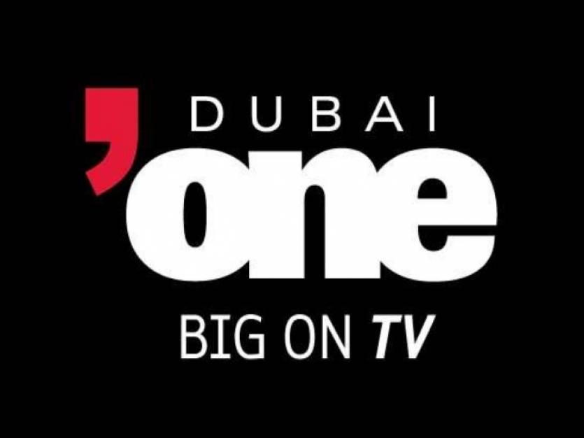 جدول أفلام قناة اليوم الخميس 505112_dreambox-sat.