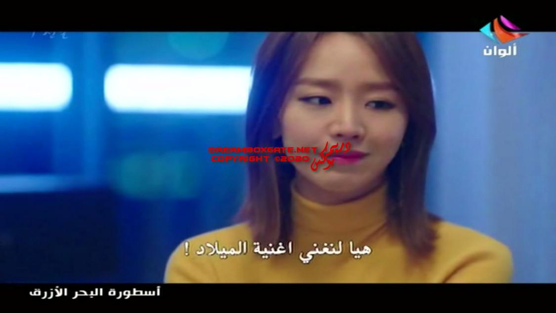 تردد قناة الوان دراما النايل