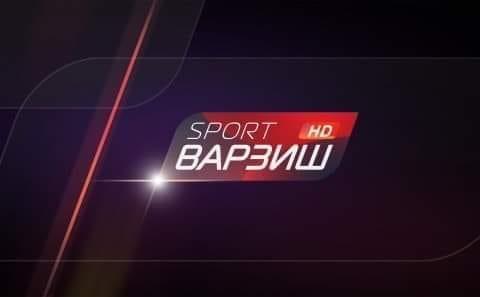 مباراة ريال مدريد وخيتافي مجانا على قناة varzish hd