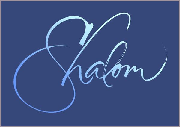 تردد قناة شالوم على النايل سات اليوم 5-1-2020