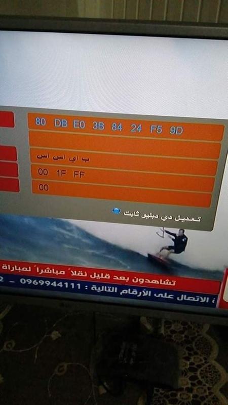 تردد قناة سوريا سبورت الجديد على اكسبرس 2020