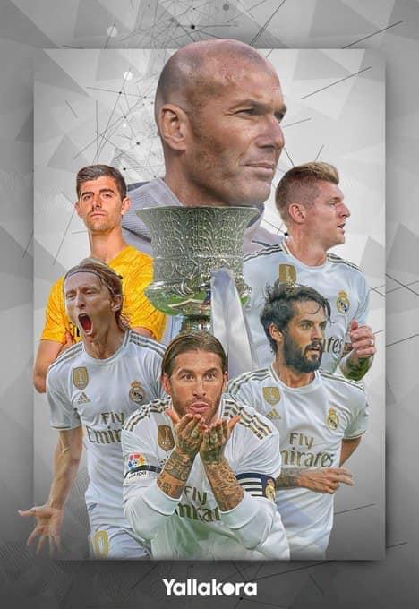 ملخص وأهداف مباراة ريال مدريد واتليتكو مدريد اليوم 12-1-2020