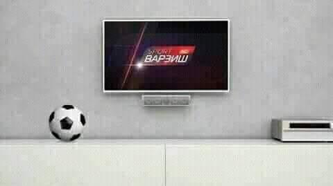جدول مباريات اليوم 26-1-2020 على قناة Varzish Sport HD