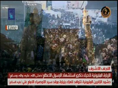 تردد قناة المسيرة مباشر على النايل سات اليوم 16-1-2020