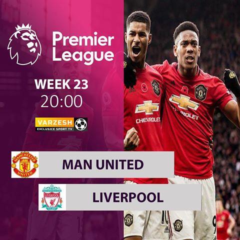 جدول مباريات اليوم 19-1-2020 قناة