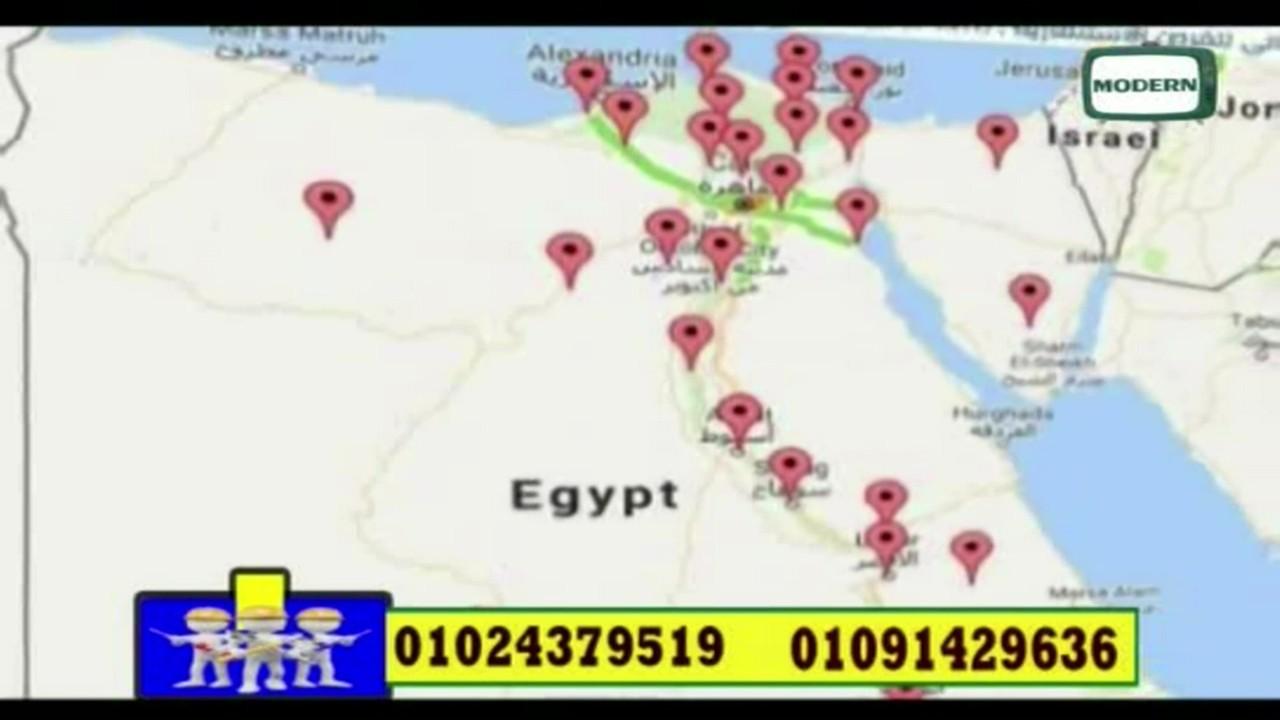 تردد قناة مودرن دراما النايل