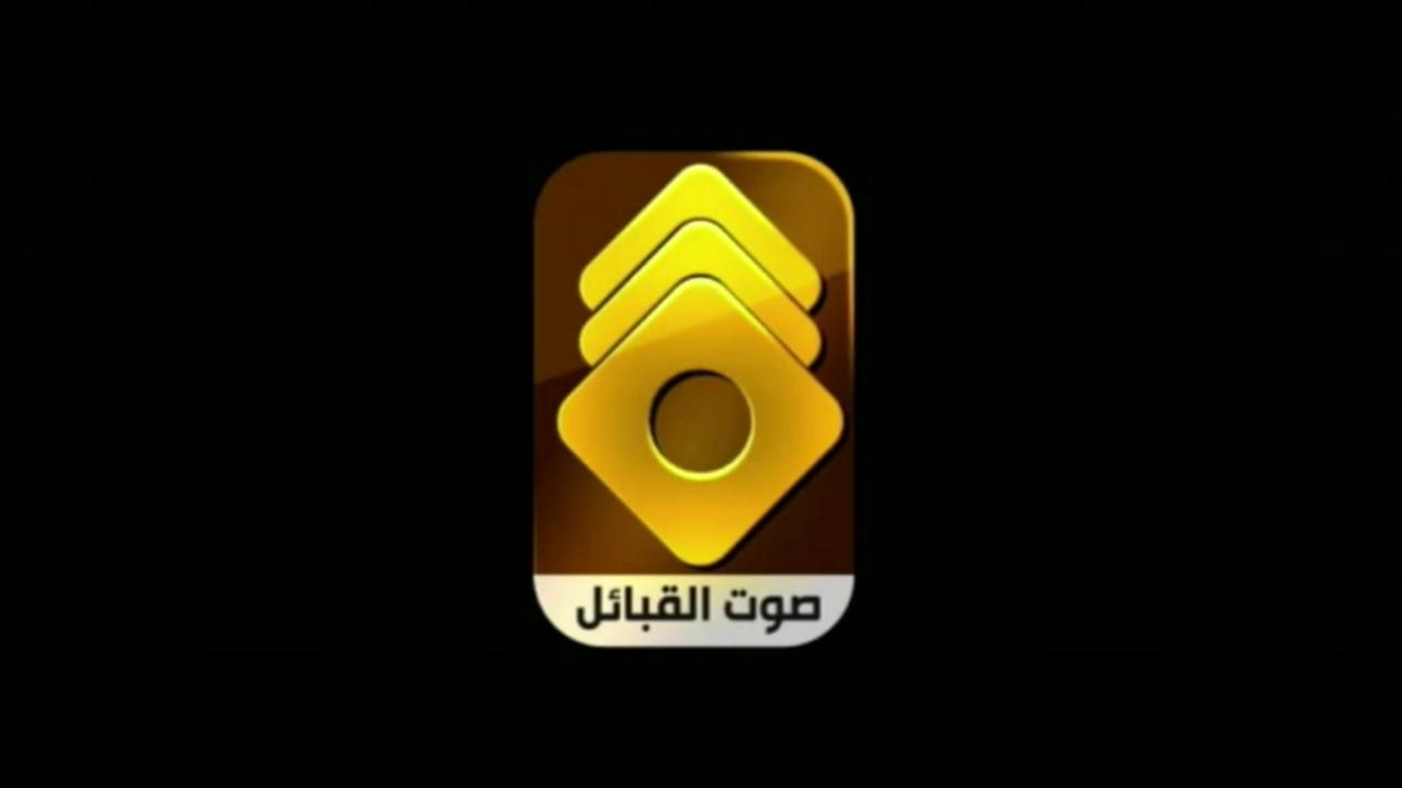 تردد قناة القبائل النايل اليوم