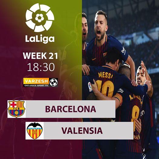 مباراة برشلونة وفالنسيا مجانا قناة 505837_dreambox-sat.