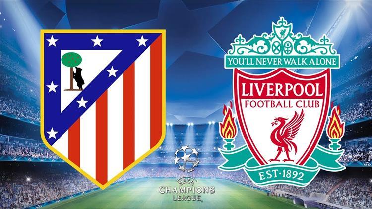 مباراة ليفربول وأتلتيكو مدريد مجانا