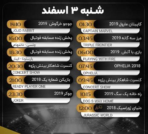 جدول مباريات اليوم 22-2-2020 قناة 506232_dreambox-sat.
