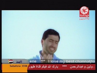 تردد قناة طيور الجنة على العرب سات اليوم 27-2-2020