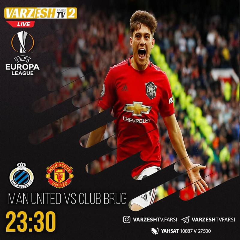 جدول مباريات اليوم 27-2-2020 على قناة فارزش فارسي
