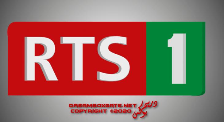 جدول مباريات اليوم 29-2-2020 على قناة rts1 السنغالية