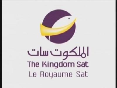 تردد قناة الملكوت على النايل سات اليوم 13-3-2020