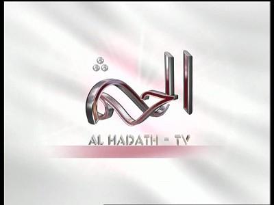 تردد قناة الحدث على العرب سات اليوم 23-3-2020
