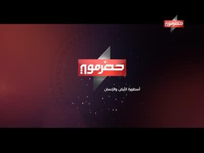 تردد قناة النايل اليوم 9-4-2020