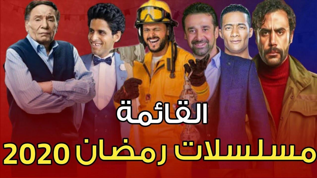تردد قنوات مسلسلات رمضان 2020 على النايل سات