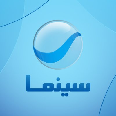 جدول افلام قناة روتانا سينما مصر اليوم 17-4-2020
