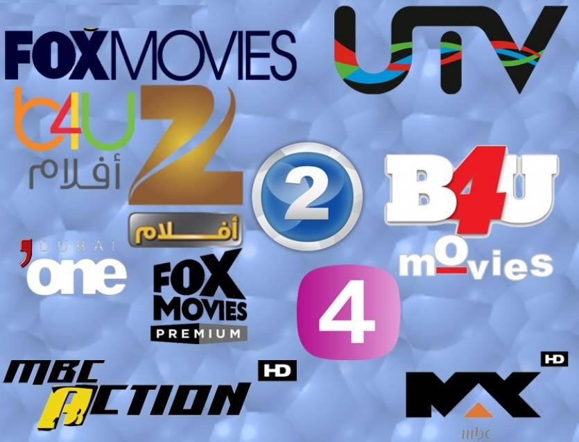 تردد قنوات الأفلام الأجنبية النايل