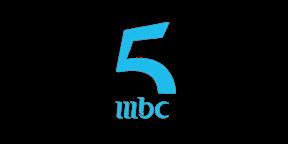 تردد قناة إم بي سي 5 في رمضان 2020