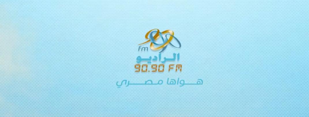 خريطة برامج ومسلسلات راديو 9090
