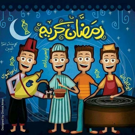 حالات واتس تهنئة بشهر رمضان 509976_dreambox-sat.