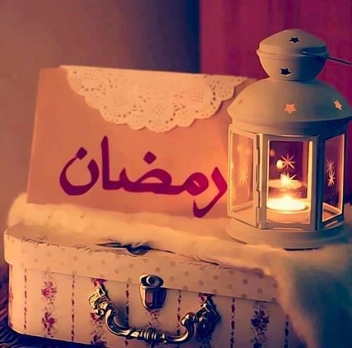 حالات واتس تهنئة بشهر رمضان 509977_dreambox-sat.