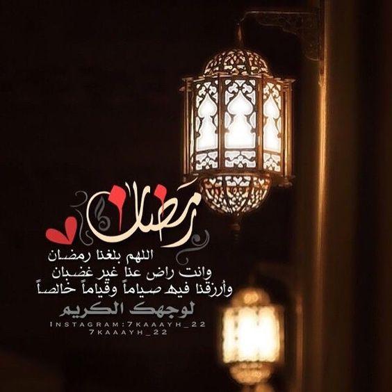 حالات واتس تهنئة بشهر رمضان 509978_dreambox-sat.