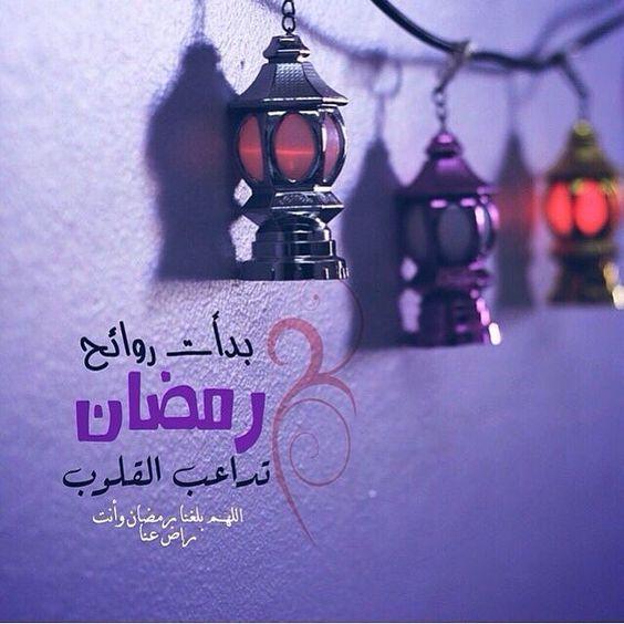 حالات واتس تهنئة بشهر رمضان 509979_dreambox-sat.