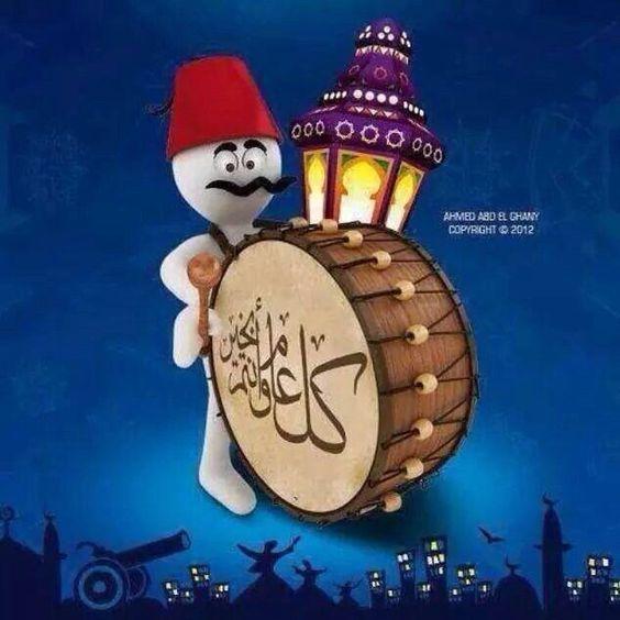 حالات واتس تهنئة بشهر رمضان 509982_dreambox-sat.