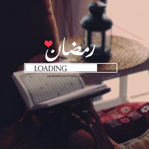 حالات واتس تهنئة بشهر رمضان 509984_dreambox-sat.