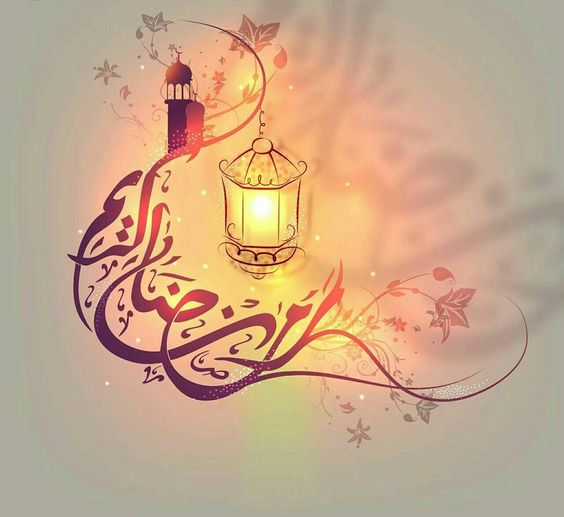حالات واتس تهنئة بشهر رمضان 509985_dreambox-sat.