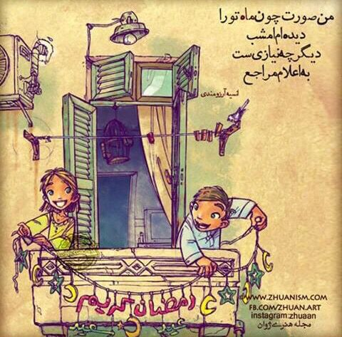 حالات واتس تهنئة بشهر رمضان 509986_dreambox-sat.