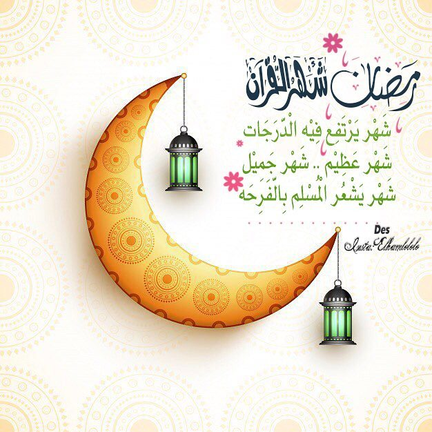 حالات واتس تهنئة بشهر رمضان 509991_dreambox-sat.