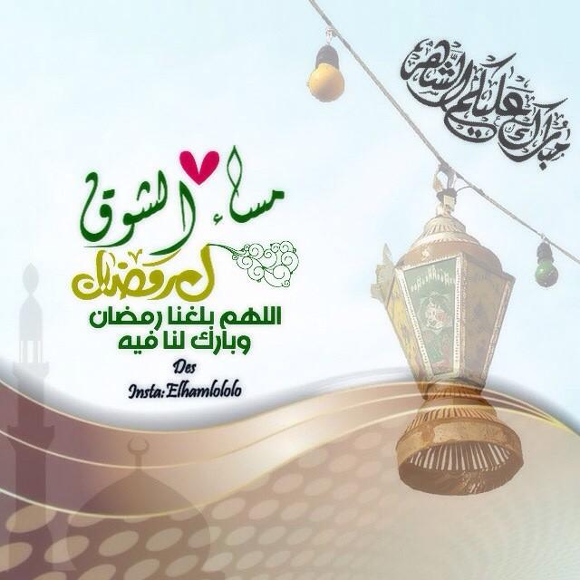 حالات واتس تهنئة بشهر رمضان 509992_dreambox-sat.