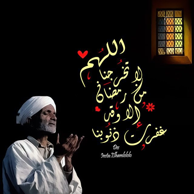 حالات واتس تهنئة بشهر رمضان 509993_dreambox-sat.