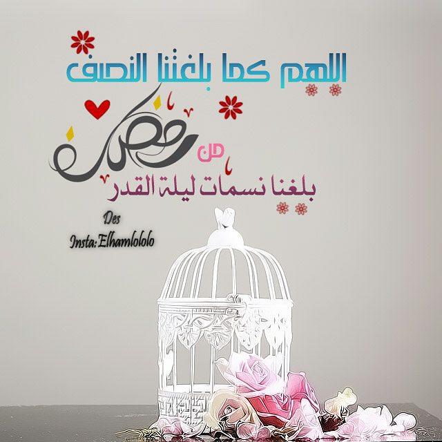 حالات واتس تهنئة بشهر رمضان 509995_dreambox-sat.