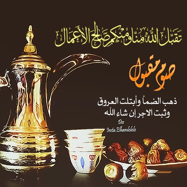 حالات واتس تهنئة بشهر رمضان 509996_dreambox-sat.