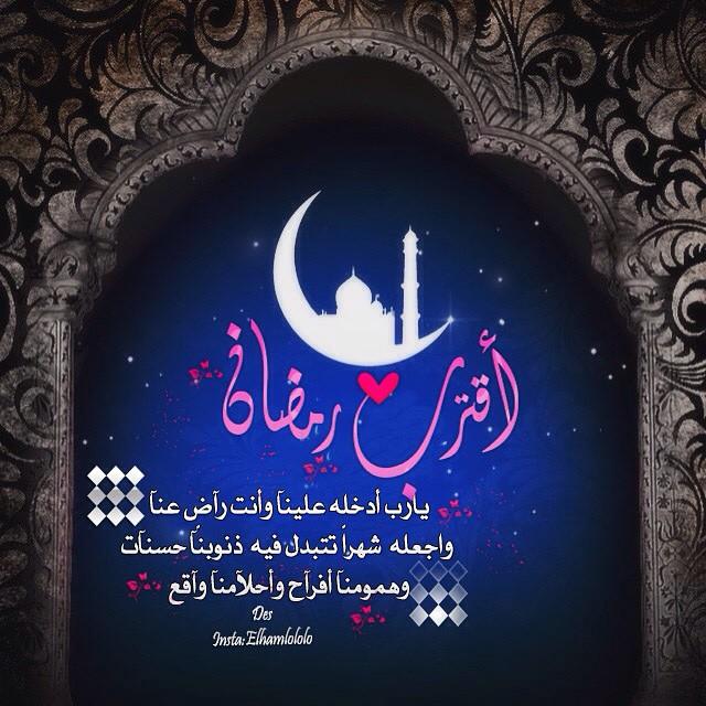 حالات واتس تهنئة بشهر رمضان 509997_dreambox-sat.