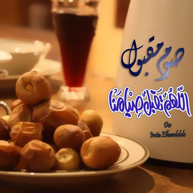 حالات واتس تهنئة بشهر رمضان 509998_dreambox-sat.