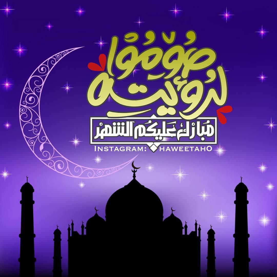 حالات واتس تهنئة بشهر رمضان 509999_dreambox-sat.