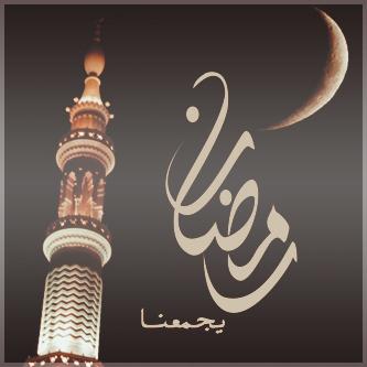 حالات واتس تهنئة بشهر رمضان 510002_dreambox-sat.