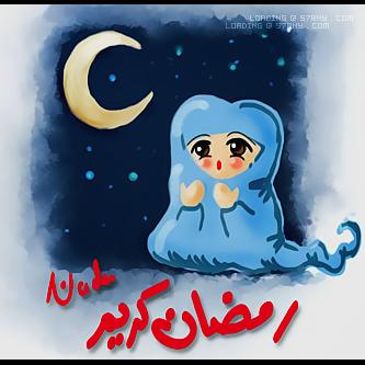 حالات واتس تهنئة بشهر رمضان 510007_dreambox-sat.