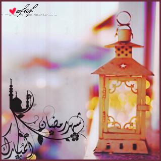 حالات واتس تهنئة بشهر رمضان 510008_dreambox-sat.