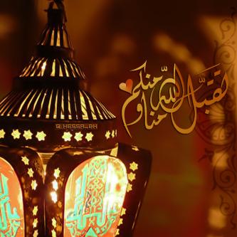 حالات واتس تهنئة بشهر رمضان 510009_dreambox-sat.