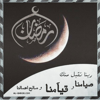 حالات واتس تهنئة بشهر رمضان 510011_dreambox-sat.